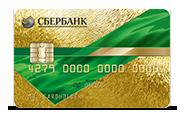 онлайн заем на карту сбербанка