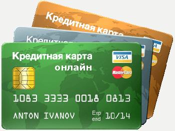 заявки на кредитную карту онлайн взыскание долга по договору займа образец