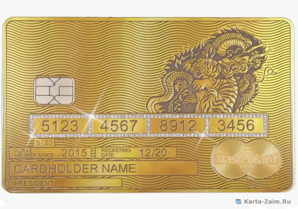 Платёжная карта MasterCard из золота и драгоценных камней от Aurae
