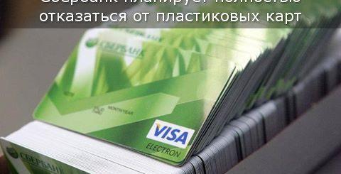 взять займ без проверки кредитной истории на карту